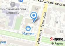 Компания «VisAVis» на карте