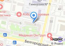 Компания «Дентли» на карте
