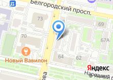 Компания «Ваш Белгород» на карте