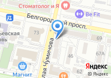 Компания «Белгородская недвижимость» на карте
