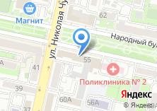 Компания «ДСМ» на карте