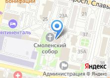 Компания «Смоленский собор» на карте