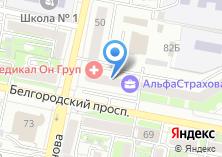 Компания «Медикал Он Груп-Белгород» на карте