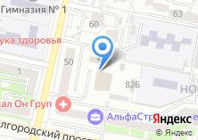 Компания «Альфа-комплект» на карте