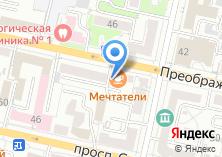 Компания «Белгородский фонд социальной поддержки населения» на карте