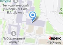 Компания «Комбинат питания БГТУ им. В.Г. Шухова» на карте