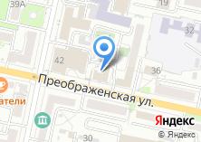 Компания «Белгородский литературный музей» на карте