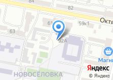 Компания «Духовно-Просветительский Центр во имя Святителя Иосафа Белгородского» на карте