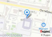 Компания «Средняя общеобразовательная школа №48» на карте