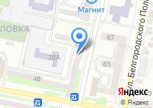 Компания «Няня» на карте