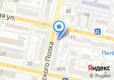Компания «Блесна» на карте
