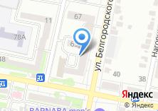 Компания «Makita-Белгород» на карте