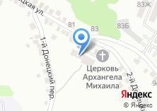 Компания «Центр детско-юношеского туризма и экскурсий г. Белгорода» на карте