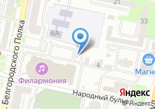 Компания «БЮРО ПЕРЕВОДОВ МАГДИТРАНС» на карте