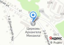 Компания «Храм Свято-Михайловский» на карте