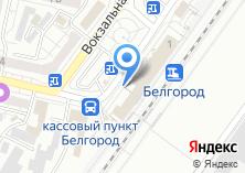 Компания «Белгородский магистрально-сортировочный центр» на карте