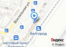 Компания «БелСервисЦентр» на карте