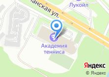 Компания «Белгородская Академия тенниса» на карте