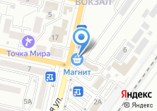 Компания «Valena» на карте