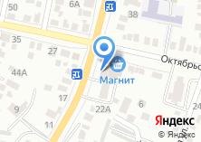 Компания «РосИнкас» на карте