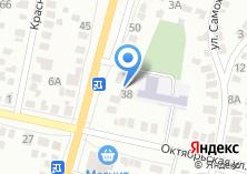 Компания «Никита» на карте