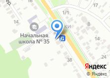 Компания «Продуктовый магазин №5» на карте