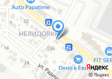 Компания «Хозпромторг» на карте