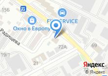 Компания «Леми» на карте
