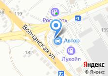 Компания «Строящееся административное здание по ул. Волчанская» на карте