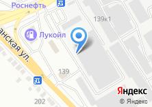 Компания «ТрансЛогистик 31» на карте