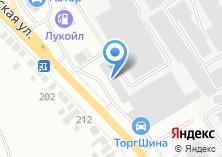 Компания «Фермастройкомплект» на карте