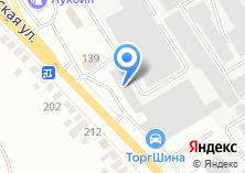 Компания «Агромодуль-Новат» на карте