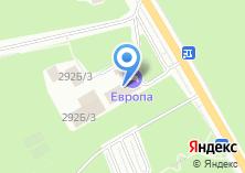 Компания «Парк-отель Европа» на карте