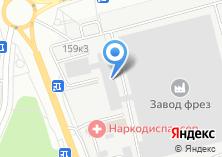 Компания «Рефком-Белгород» на карте