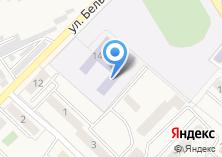 Компания «Разуменская среднеобразовательная школа №1» на карте
