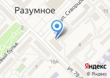 Компания «Администрация городского поселения Разумное» на карте