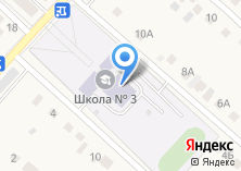 Компания «Разуменская среднеобразовательная школа №3» на карте