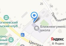 Компания «Почтовое отделение пос. Ближняя Игуменка» на карте