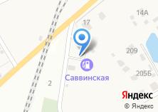 Компания «АЗГС Пропан» на карте