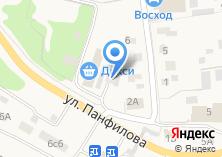 Компания «Авто-Техник» на карте