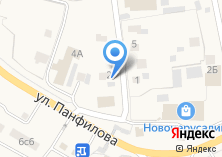 Компания «Почтовое отделение №143502» на карте