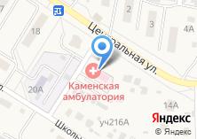 Компания «Киоск по продаже разливных напитков» на карте