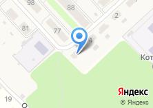 Компания «Санитары леса» на карте