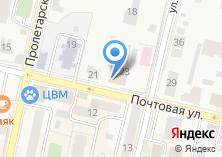 Компания «Почтовое отделение №143180» на карте