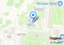 Компания «Детский сад № 52 Ромашка» на карте