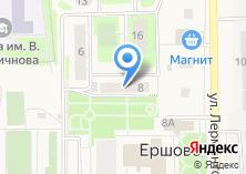 Компания «Хозтовары» на карте