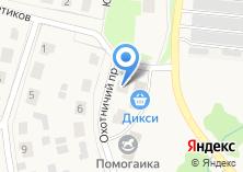 Компания «Профэнергоком» на карте