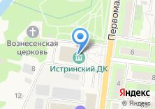 Компания «Общественная палата Истринского муниципального района» на карте