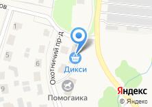 Компания «IMG СТРАХОВАНИЕ» на карте