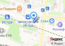 Компания «Истра» на карте